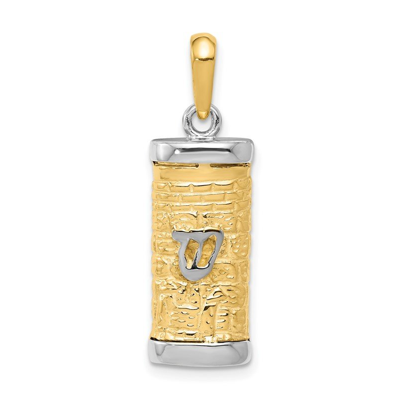 Quality Gold 14K Two-Tone 3D Mezuzah Pendant