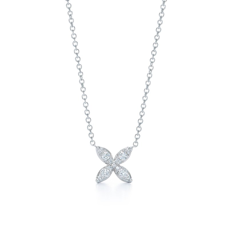 Kwiat Kwiat Sunburst Diamond Pendant