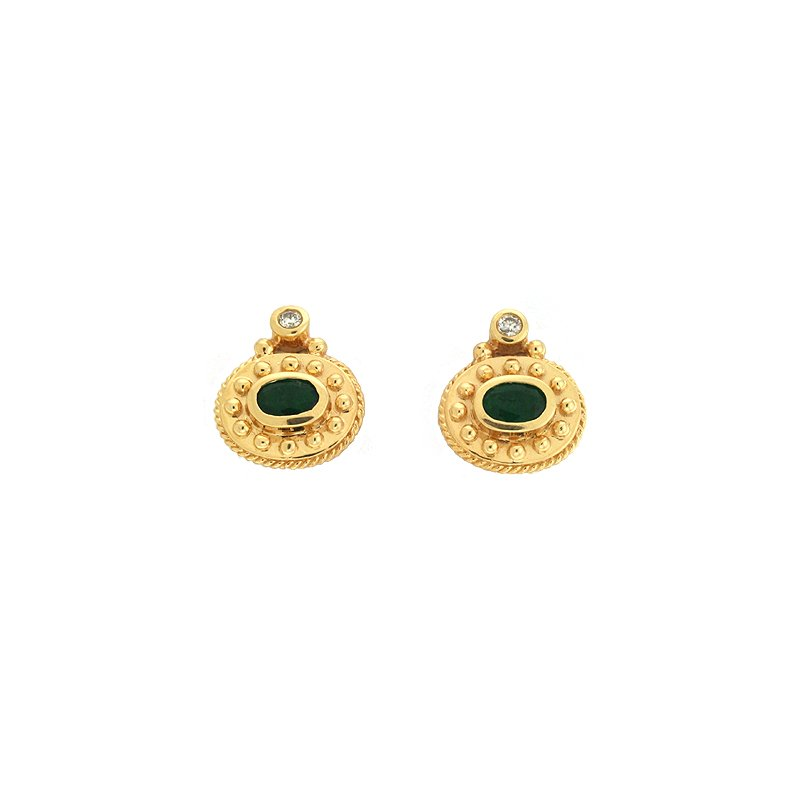 S. Kashi  & Sons Emerald./ Diamond Earring