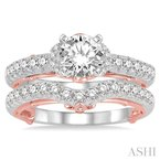 Crocker's Collection diamond wedding set