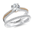Valina Diamond Engagement Ring Mounting in 14K White/Rose Gold (.27 ct. tw.)